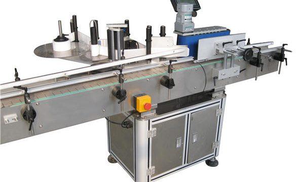 Αυτόματη αυτοκόλλητη ετικέτα κυλίνδρων ετικέτα κατασκευαστής μηχανή