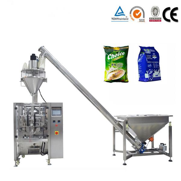 Αυτόματη ξηρή χημική σκόνη πλήρωσης μηχανή για Μικρή φιάλη μπιμπερό και PET