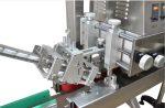 Μηχανή αυτόματης οριοθέτησης άτρακτος