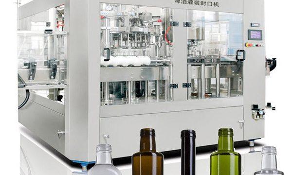 Μπύρα μπορεί υγρό πλήρωσης μηχάνημα