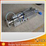 Ημιαυτόματη μηχανή πλήρωσης εμβολοφόρων μηχανημάτων