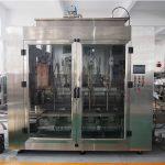 Αυτόματη Τροφίμων πληρώσεως πετρελαίου μηχάνημα και μηχανή συσκευασίας ελαιολάδου