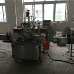 Αυτόματο μηχάνημα πλήρωσης υγρού εμβόλου 50ml έως 1L