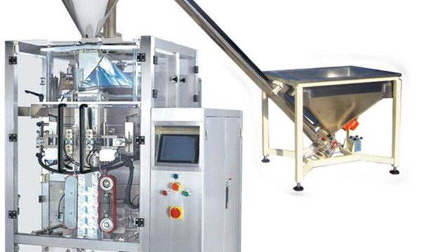 Νέα αυτόματη μηχανή πλήρωσης καφέ σκόνης