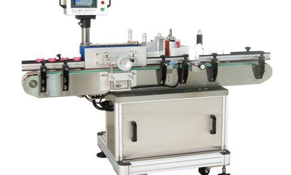 Αυτόματο Κατασκευαστής Μηχανών Ετικετών Βάζων