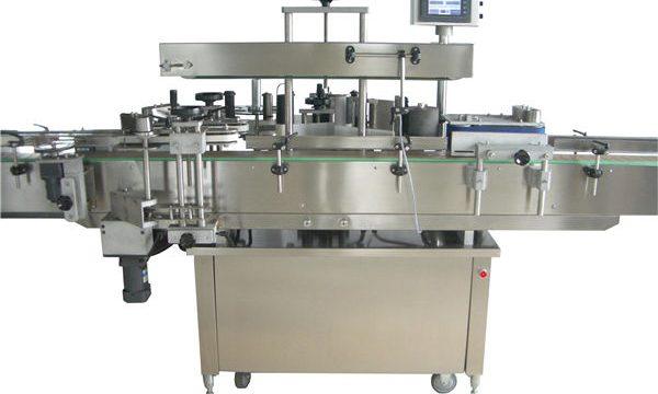 Πλήρης αυτόματη μηχανή σήμανσης με κυκλική φιάλη