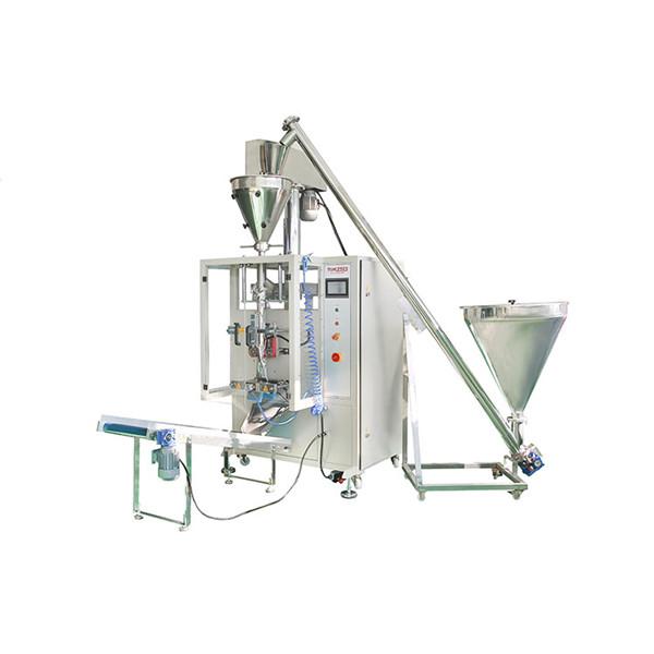 Κάθετη Αυτόματη Συσκευή πλήρωσης και σφράγισης σκόνης