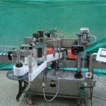 Αυτόματη μηχανή ετικετών χαρτοκιβωτίων υψηλής ποιότητας